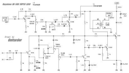 ga-580_schematic_1.jpg